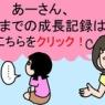 【PR】便秘に悩んでる方は試してみて!