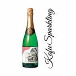 『【NHKカルチャーオンライン講座】山梨大学×NHKカルチャーのコラボ企画。日本ワインの魅力に迫る120分』の画像