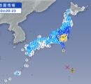 関東など広い範囲で地震  小笠原 マグニチュード8.5 震度5強