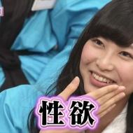 SKE48 向田真夏は性欲が強かった!?(動画あり) アイドルファンマスター