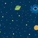 『死ぬ最後の一瞬でいいから、宇宙の真理を知りたい』の画像