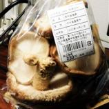 『国東の食環境(321)生シイタケ』の画像