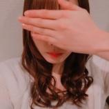 『【乃木坂46】『やってみたかっただけだし・・・』』の画像