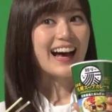 『スープを飲む、カメラが寄る、そこでいくちゃん満面の笑みw【乃木坂46】』の画像