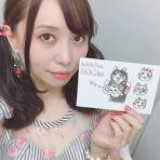 永野希 NAGANO NOZOMIオフィシャルブログ【のんぶろ】