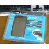 『【UTREAMでゲーム配信】CEREVO Live Shell(USTREAM COMPATIBLE)を買った。【HDMI入力480pだけ】』の画像