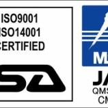 『ISO14001』の画像