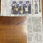 松川事件・松川運動