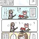 6thシングル『はぴうえ』