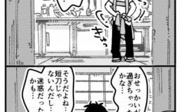 【漫画】燭台切さんが本当に本丸のお母さんだなと思ってほっこりしてしまう話【刀剣乱舞】