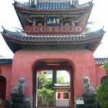 『いつか行きたい日本の名所 崇福寺』の画像
