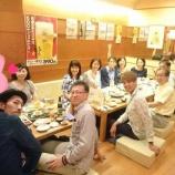 『「哲子の部屋・イケダノリコとおちゃけしませんか?」7月はハモ♡』の画像