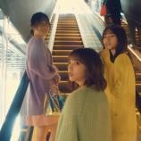 """『【乃木坂46】山下美月、新曲MVで例の""""銀のバッグ""""持っててワロタwwwwww』の画像"""