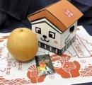 【鳥取】地震でも落ちなかった「合格まちがい梨」販売