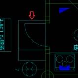『【勝手口まわり階段&土間コン編】 タマホームで家づくりした建築備忘録_37 #51』の画像