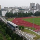 『【中国最新情報】「時速600キロのリニアモーターカー、走行試験に成功」』の画像