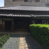 『森鴎外 旧居:福岡県北九州市小倉北区鍛冶町』の画像
