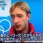 【感動の言葉】 プルシェンコ選手の羽生選手への この言葉にグ...