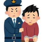 【悲報】久しぶりに超イケメンが逮捕される...