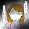 嫁VSセクハラ義父【お別れ編5】