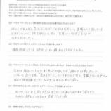 『ペライチワークショップ_お客様の声-3_2019年9月13日(金)開催』の画像