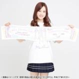 『【乃木坂46】クッソ可愛すぎるw まいやんの卒コンタオルを持つメンバーの写真が続々公開wwwwww』の画像
