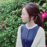 『【再】髪を束ね丸メガネをかけた琴子さんの写真が到着! めっちゃ可愛いな!』の画像