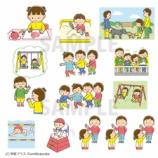 『【お仕事】毎日のドリル 小学1年 国語 さく文(学研プラス)』の画像