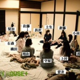 『【欅坂46】長濱ねるへのいじめ・・・ねるがメンバーの輪に入らず部屋の隅いたあの時期・・・』の画像