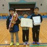 『第29回くりこま高原卓球大会 結果【 仙台ジュニア 】』の画像