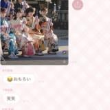 HKT48の松岡(悪)と松岡(良)の反応の違いwww