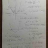 『2016年名古屋大学文系数学1番【数Ⅰ】2次関数~めんどうな場合分けを回避してやったぜ』の画像