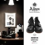 『入荷 | Alden (オールデン) 45491H タンカーブーツ クロムエクセル【ブラック】』の画像