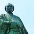 866年1月21日は、「薩長同盟結成の日」