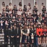 『【乃木坂46】紅白歌合戦『インフルエンサー』リハは報道陣完全シャットアウト!ヒム子コラボは確実か!?』の画像