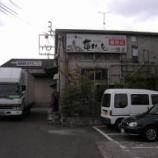 『香川うどんレポ1』の画像