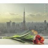 『CD Review:レミオロメン「花鳥風月」』の画像