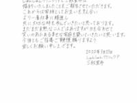 【衝撃】坂道グループのメンバーが突然の結婚発表!!!!!