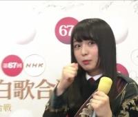 【欅坂46】紅白楽屋トークに欅ちゃん!ねるのモノマネかわいすぎるうううう
