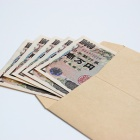 『明日は銀行関係の支払日』の画像
