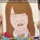『【乃木坂46】うますぎだろw ファンが描いた『セロリを食べたときのかずみんの表情』がこちらwwwwww』の画像