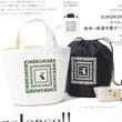 【速報】otona MUSE (オトナ ミューズ) 2020年 08月号 《特別付録》 KINOKUNIYAのトートバッグ&保冷・保温巾着ポーチセット