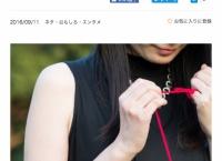 女子大生が憧れるAKB・坂道グループメンバーランキングをご覧ください…
