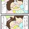 妹を起こしてくれと頼んだら