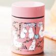【速報】リンネル 2020年 12月号セブン-イレブン限定① 《特別付録》 MOOMIN×Finlayson(ムーミン×フィンレイソン)ステンレスミニスープボトル(ピンク)