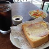 『新浜松駅のプロントでモーニングを食べてきたよー - 中区砂山町』の画像