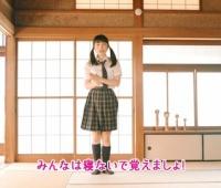 【欅坂46】1番好きな個人pvて何?