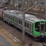 『2/20 阿武隈急行AB900系 AB-2編成甲種輸送』の画像