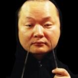 『ブラックデー블랙데이富山韓国料理マチャ集合です!』の画像
