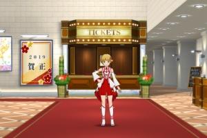 【ミリシタ】正月の特別演出公開&『新春福袋』が販売!+他